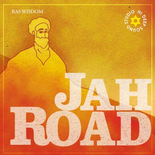 JAH ROAD DEMO