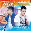 Prisao Sem Grade - Jorge & Mateus