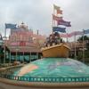 Disneyland Paris - its a small world - area music