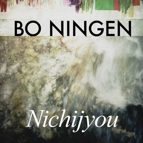 Bo Ningen Nichijyou featuring Jehnny Beth