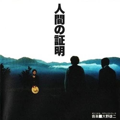 Zentna Beatz - Yukata // HipHopInstrumental 86BPM