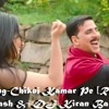 Dhadang Dhang-Chikni Kamar Pe [Rowdy Rathore-2012]-Dj Aakash & DJ Kiran Bardoli
