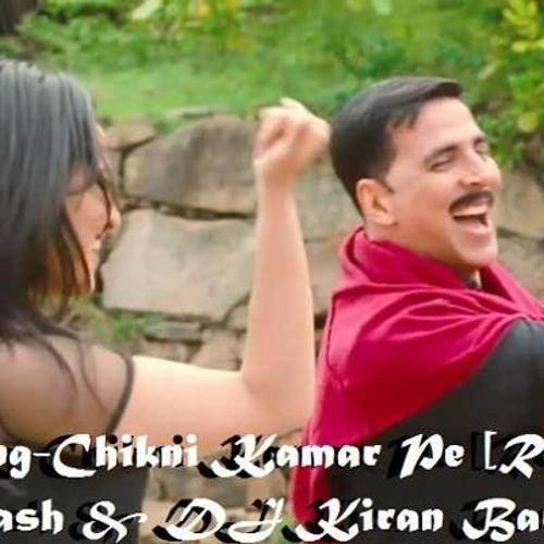 Song chikni kamar pe teri mp3 download mp3 & mp4 download.