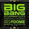 G-DRAGON ft. Sungha Jung - THAT XX (그 XX) @ Inkigayo [120923]