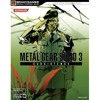 Metal Gear Solid 3 The First Bite-
