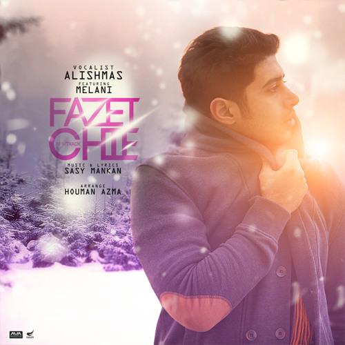 Alishmas Feat melani-Fazet Chie-(IroMusic)-425