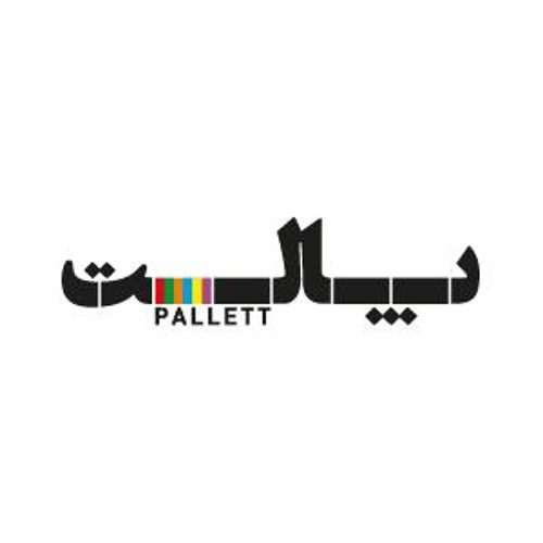 Pallet - Naro beman