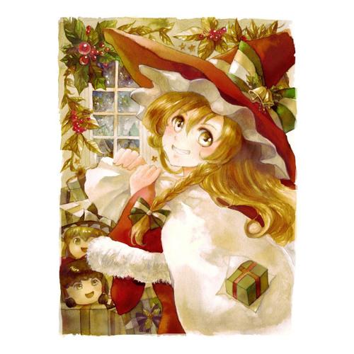 The Melancholly Of Marisa