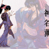Rurouni Kenshin - Her Most Beautiful Smile OST (Cover)