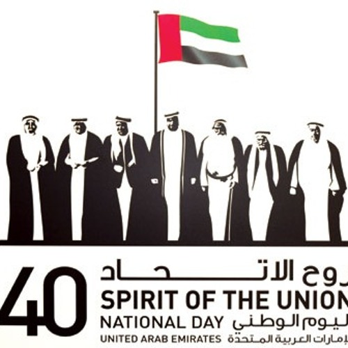 UAE 40 A