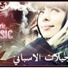 Download حصرياا نبع الاحساس النجم محمد حمام -اغنية ندمان أنا ندمان يوم الي حبيتك 2013 Mp3