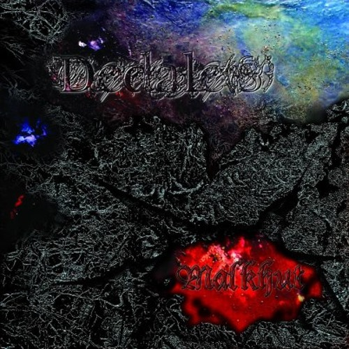 Shekhinah's Bloodbath ( Feat Halgrath )