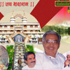 Alka Chandraker Parganiha ) 03 TUHI TO MERA RAM HAI  GEET PYASI STUDIO RAIPUR 9301545829