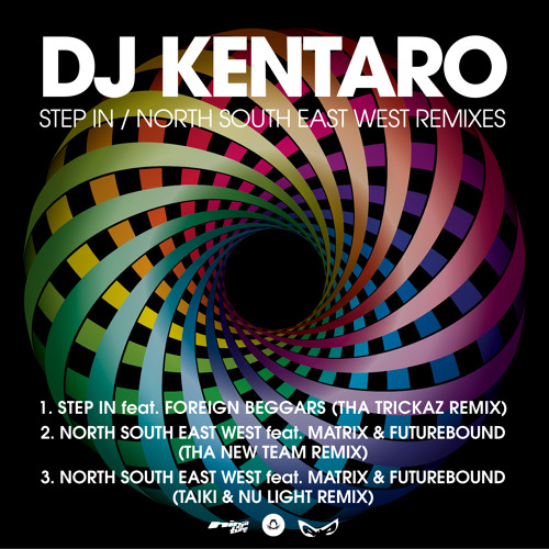Dj Kentaro & Foreign Beggars - Step In (Tha Trickaz Remix)