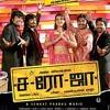 Saroja Best bgm- Nimirnthu nil - Heroes On Action