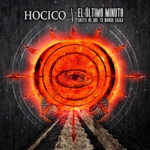 104-hocico-dead trust