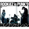 In My World Rookiez Is Punk D Mp3