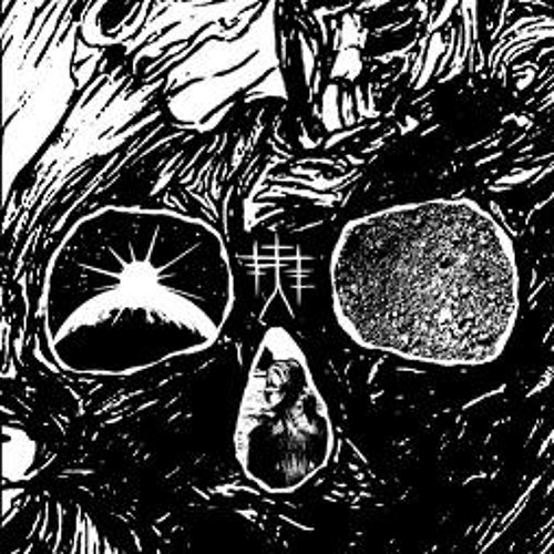 Time is but a Doorway to the Incinerator by Torture Chain