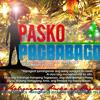 Pasko ng Pagbabago (Acoustic) - Madungis Band (BPSU CSC MC)