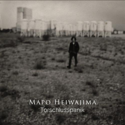 Mapo Heiwajima - Cherry Tree (Original Mix)