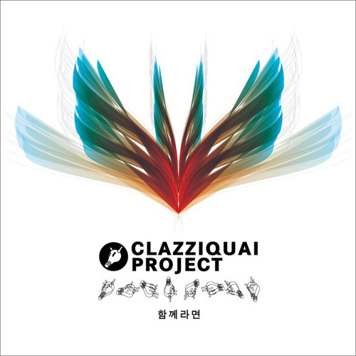 Clazziquai Project (클래지콰이) - Can't go on my own (함께라면 feat. 김진표)