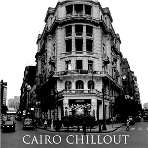 Wait for me - Rim Banna ~ Cairo Chillout انتظريني - ريم بنا