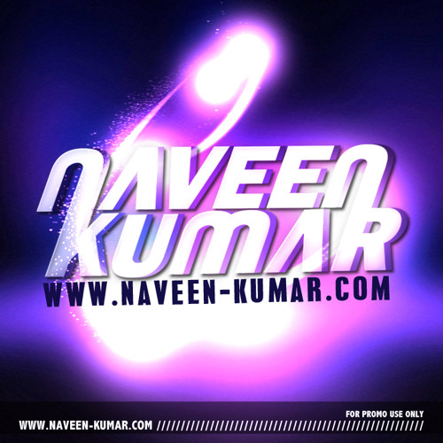 Tonight's A Filthy Xception (Naveen Kumar ReBootUp)