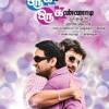 Classical Retro ! [ OK OK Tamil Movie ]