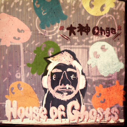 House of Ghosts (Sample)