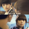 [Cover] Eunji ft Seo in guk - All for you (Ost. Reply 1997) w/ @annyeongme