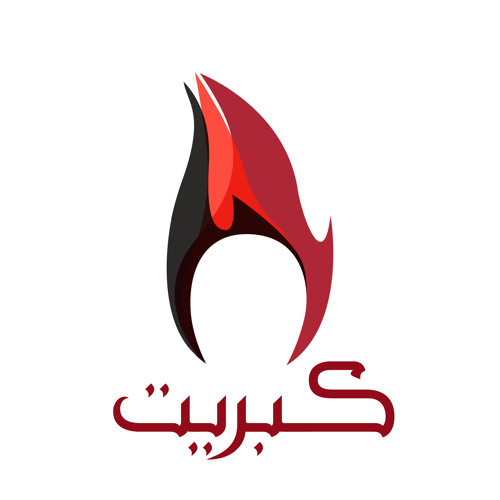الحلقة الرابعة - عبدالعزيز عبّاس