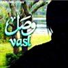 Vasl - Drama OST