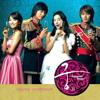 Perhaps love ost.Princess Hour FirstyZeroone Feat.FujiMin Thai ver.
