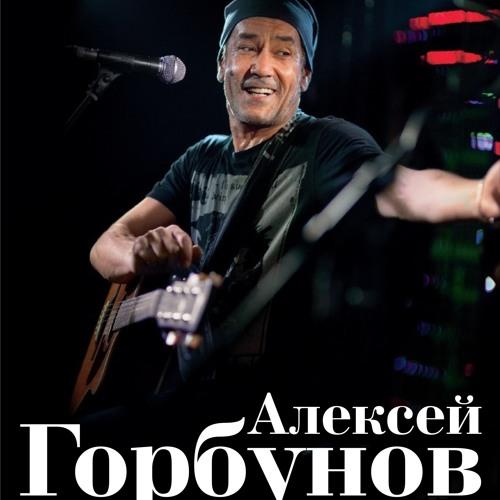 Алексей Горбунов. 15 декабря 2012. Концерт в Beef Bar на Троицкой, 45