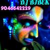 Tere Name to {coctail} (Dub House Mix) by Dj Bibek 9126598707