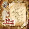 01 Argouk Yabni