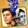 Zindagi Gulzar Hai OST sung by Ali Zafar (1) mp3