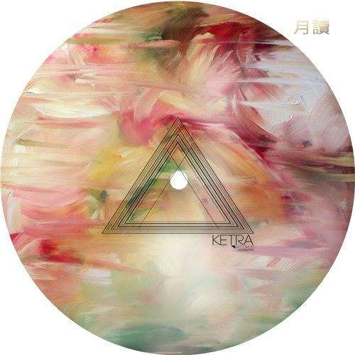 KTRTSUKUYOMI002_Future 16 - Stalk EP (Mattias Fridell + Energun rmxs)