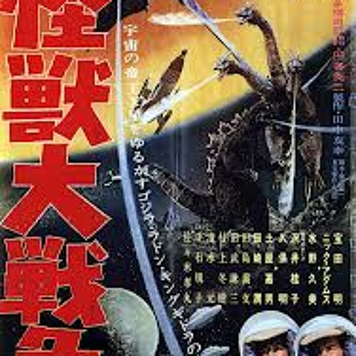 Monster Zero from Planet X