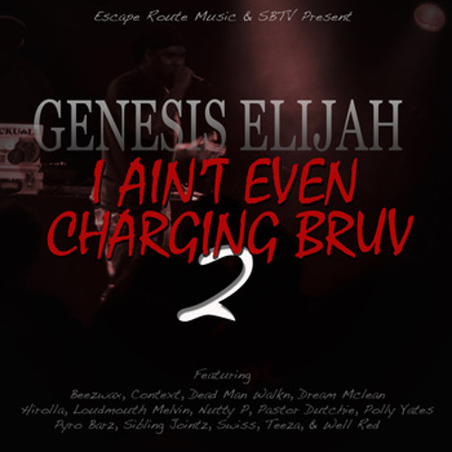COMING UP FT. GENESIS ELIJAH, PYRO BARZ & DREAM MCLEAN (PRODUCED BY HIROLLA BEATS)