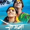 Lallati Bhandar - YV Production & NS Production