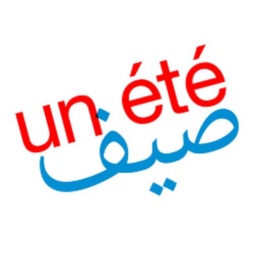 Un été à Alger 4 : Esa