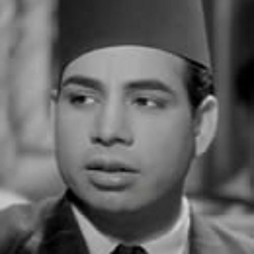 عبد الغني السيد - البيض الأمارة