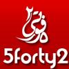 5forty2 - Jom Jadi Jenin (2005)