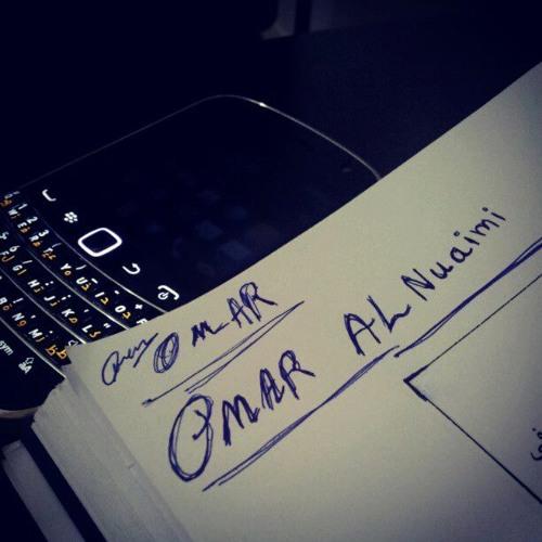 انا وحبيبي - اسيل عمران