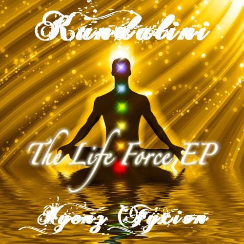 Kundalini: The Life Force EP