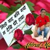 Hindi gazal ................!