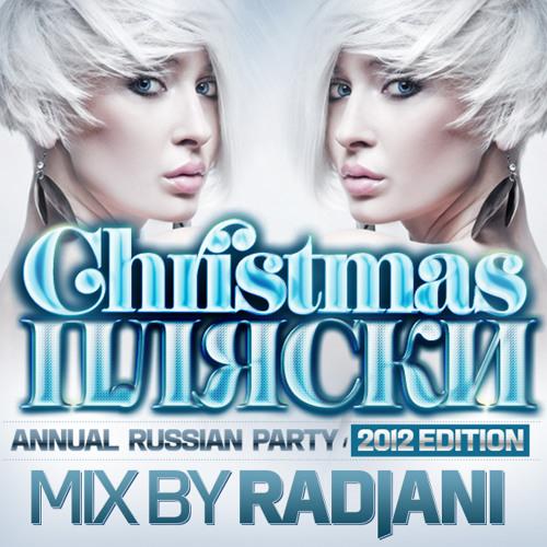 RADJANI - CHRISTMAS PLYASKI 2012 MIX