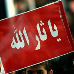 سلحشور - ثارالله اباعبدالله