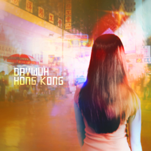 Syncing Feeling (upcoming on 'Hong Kong', out Jan 1st 2013)